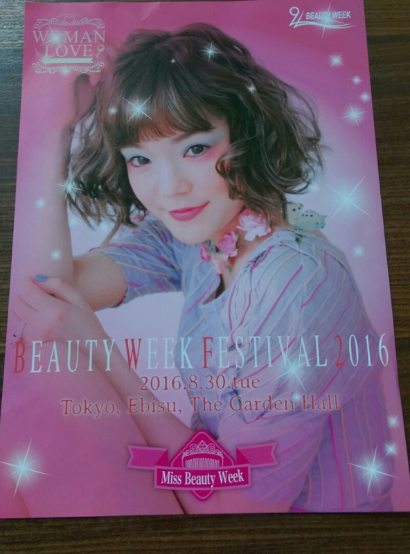 BEAUTY  WEEK  FESTIVAL 2016
